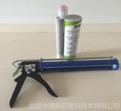 植筋胶和粘钢胶通用吗 分析植筋胶和粘钢