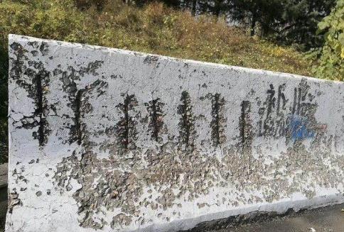环氧树脂胶泥有什么作用 分析好的环氧树