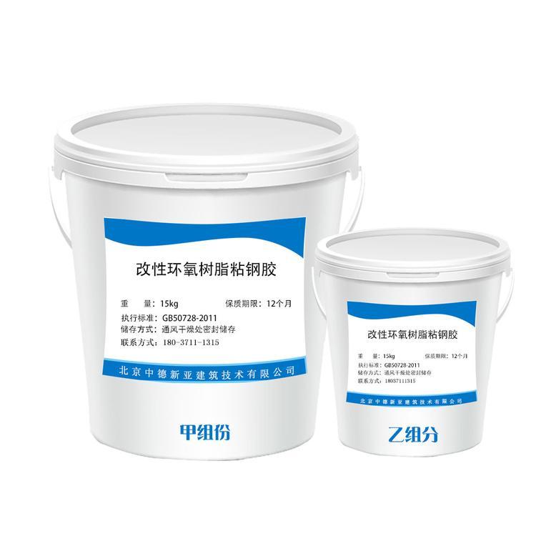 <b>粘钢胶的价格是多少 汇总选择粘钢胶的三个技巧要点</b>