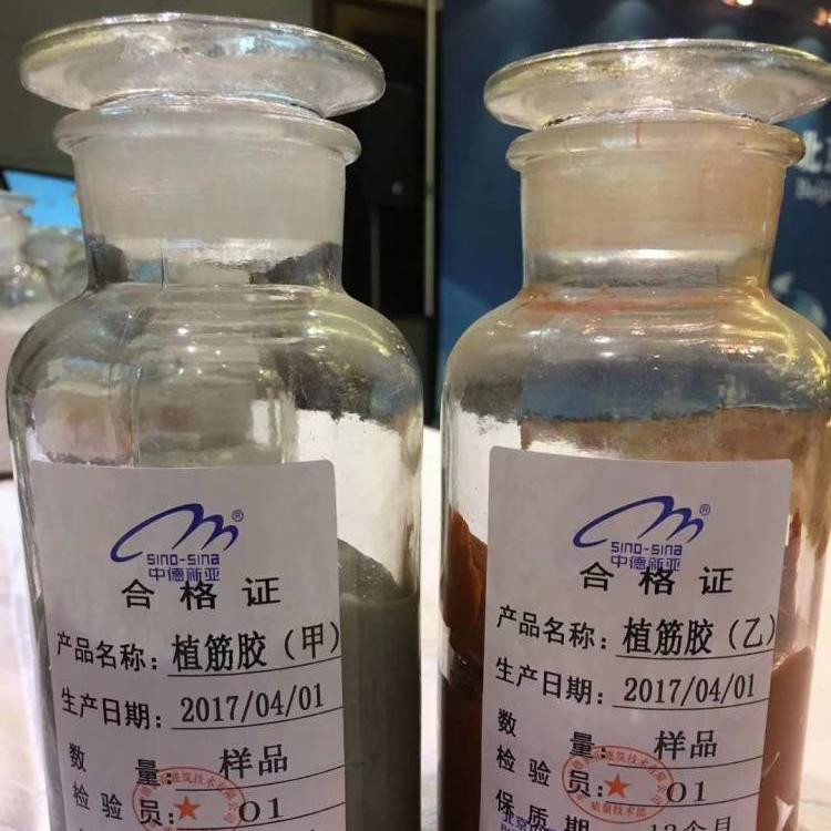 植筋胶是干什么用的 解析怎样把控植筋胶