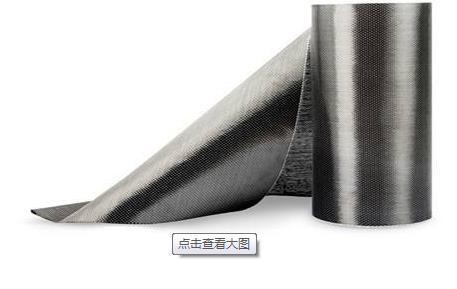 碳纤维布规格归类你了解吗 掌握碳纤维布