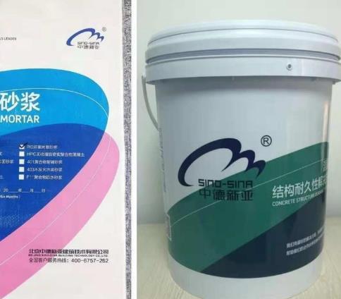 环氧胶泥是什么材料 全面了解环氧胶泥的