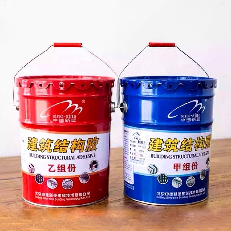 环氧树脂碳纤维胶怎么定价 探讨采购碳纤维胶的小技巧