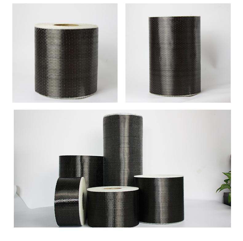 碳纤维布每平方价格 探讨批发碳纤维布的小窍门