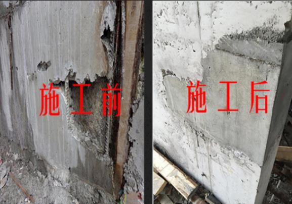 环氧树脂胶泥施工说明以及注意事项