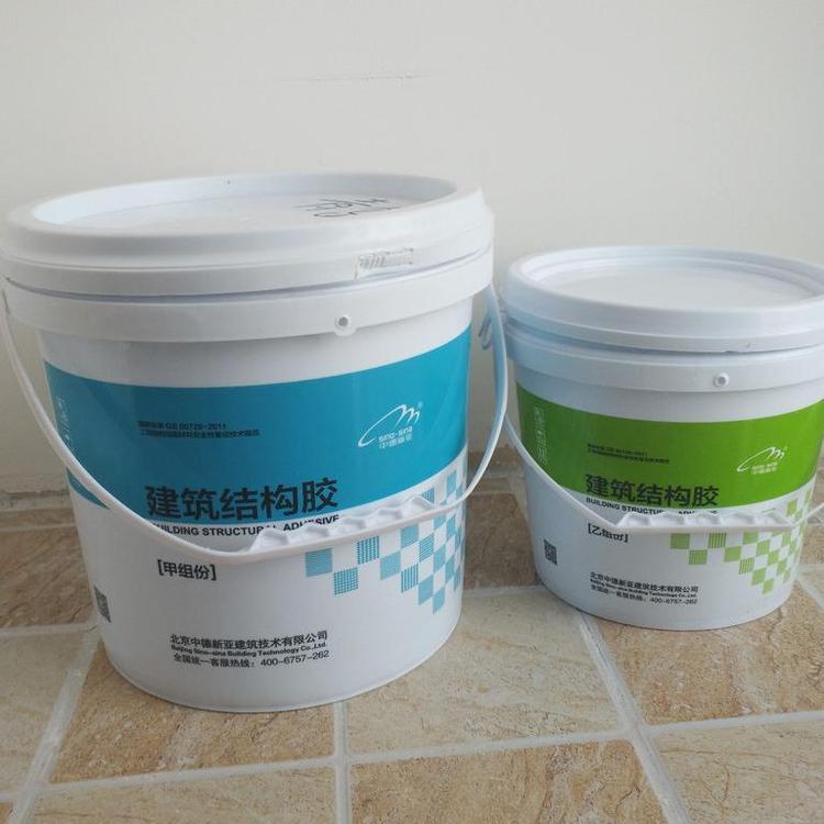环氧树脂AB胶多久固化 盘点环氧树脂AB胶的优缺点
