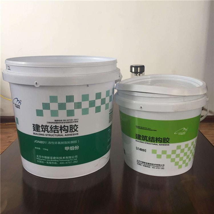 <b>粘钢胶每平米用量标准 研究粘钢胶用量受哪些方面影响</b>